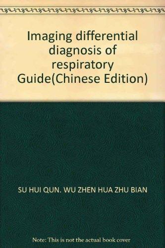 Imaging differential diagnosis of respiratory Guide(Chinese Edition): SU HUI QUN. WU ZHEN HUA ZHU ...