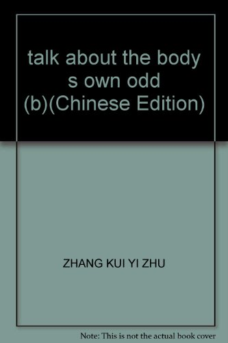 talk about the body s own odd (b)(Chinese Edition): ZHANG KUI YI ZHU