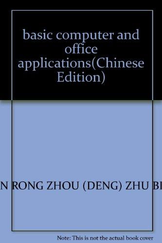 basic computer and office applications(Chinese Edition): HAN RONG ZHOU (DENG) ZHU BIAN