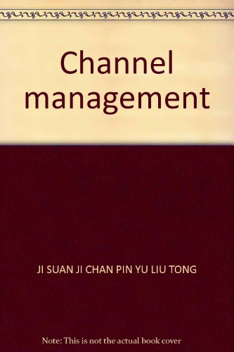 Genuine - Channel Management(Chinese Edition): SP/ JI SUAN JI CHAN PIN YU LIU TONG