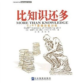 knowledge is also more than more (CoRT: YING GUO) AI