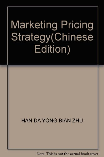 Marketing Pricing Strategy(Chinese Edition): HAN DA YONG BIAN ZHU