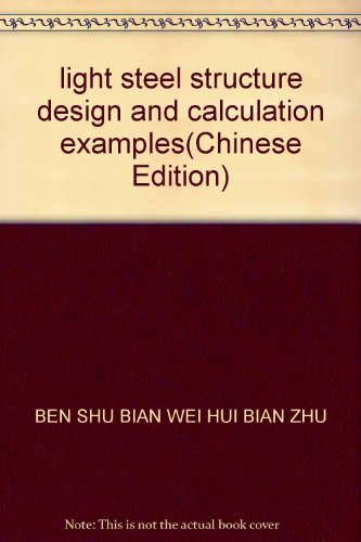 light steel structure design and calculation examples(Chinese Edition): BEN SHU BIAN WEI HUI BIAN ...