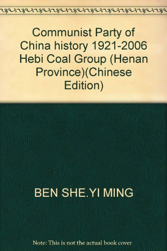 Communist Party of China history 1921-2006 Hebi Coal Group (Henan Province)(Chinese Edition): BEN ...