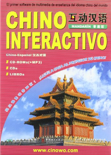 9787802000896: Chino Interactivo (Chinese Language Learning for Foreigners) (Spanish and Chinese Edition)