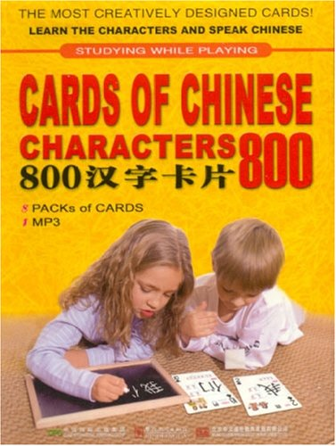 9787802000940: Cards of Chinese Characters 800
