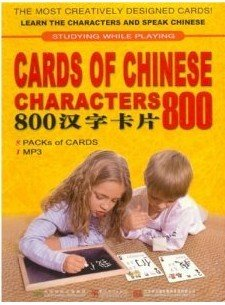 Cards of Chinese Characters 800: N/a/