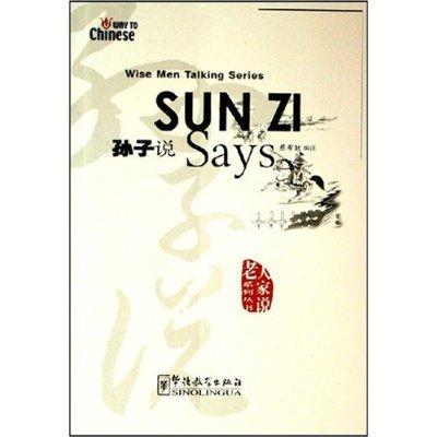 Sun Zi Says (Zhongguo Sheng Ren Wen: Sinolingua Press