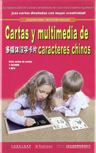 9787802002210: Cartas y multimedia de caracteres chinos (Chinese Language Learning for Foreigners) (Spanish Edition) (Spanish and Mandarin Chinese Edition)