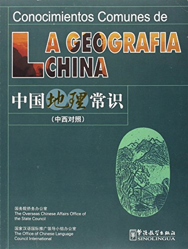 9787802002319: Common Knowledge about Chinese Geography (Chinese Edition)