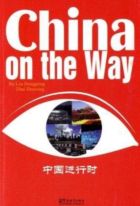9787802003897: China on the Way