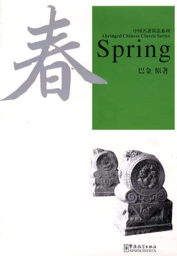 Spring (with MP3) (Abridged Chinese Classic Series): Ba Jin