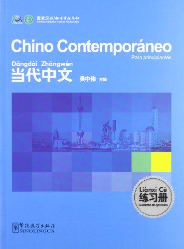 9787802006010: CHINO CONTENPORANEO CUADERNO DE EJERCICIOS PRINCIPIANTES (Spanish Language)
