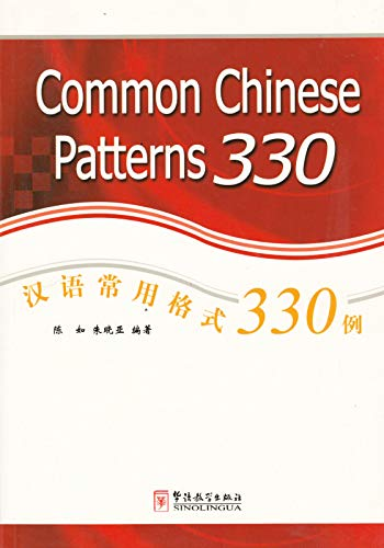 9787802006478: Common Chinese Patterns 330 (English and Chinese Edition)