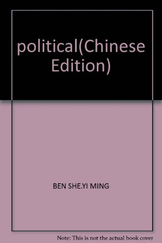 political(Chinese Edition): BEN SHE.YI MING