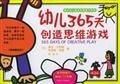 H1 Genuine] child care 365 days of: XI LA AI