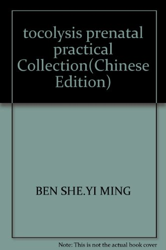 tocolysis prenatal practical Collection(Chinese Edition): BEN SHE.YI MING