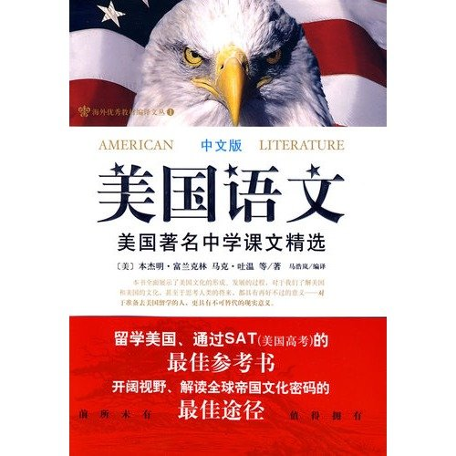 U.S. language (pure Chinese version): FU LAN KE
