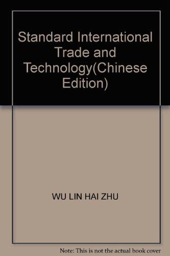 Standard International Trade and Technology(Chinese Edition): WU LIN HAI ZHU