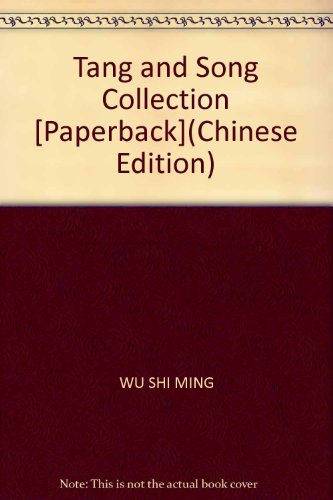ta ] [Genuine Wu Shiming Tang and Song Anthology(Chinese Edition): WU SHI MING