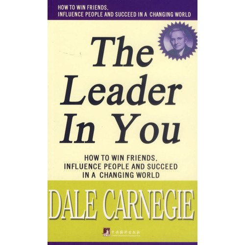 9787802113763: The Leader in You