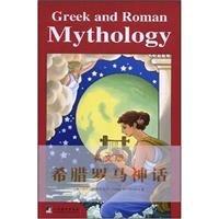 Greek and Roman Mythology: Jessie M.Tatlock