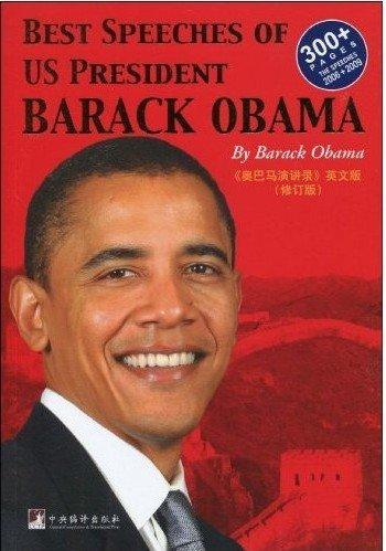 9787802118461: Best Speeches Of Us President Barack Obama By Barack Obama (Paperback),English,2010