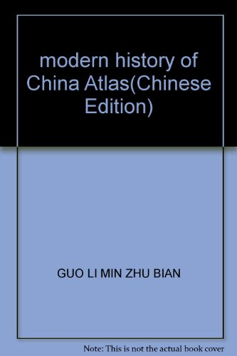modern history of China Atlas(Chinese Edition): GUO LI MIN ZHU BIAN