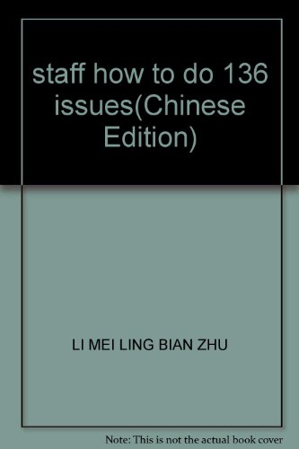 staff how to do 136 issues(Chinese Edition): LI MEI LING
