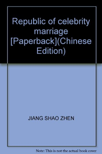 9787802142503: Republic of celebrity marriage [Paperback]