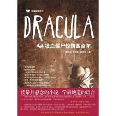 9787802186774: Dracula – English Edition – By Bram Stoker
