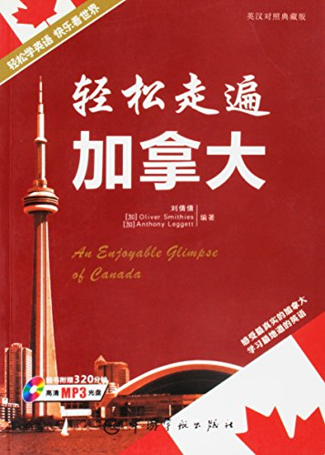 An Enjoyable Guide of Canada-English-Chinese Collectors Edition Presenting 320 Minutes of High ...