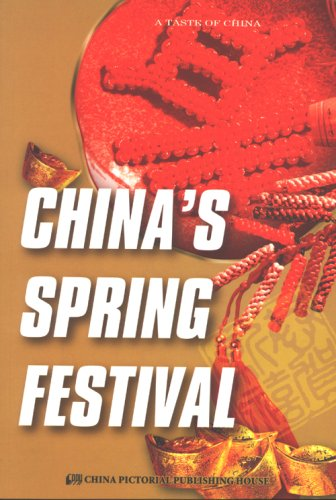 China's Spring Festival: Liu, Shiyu
