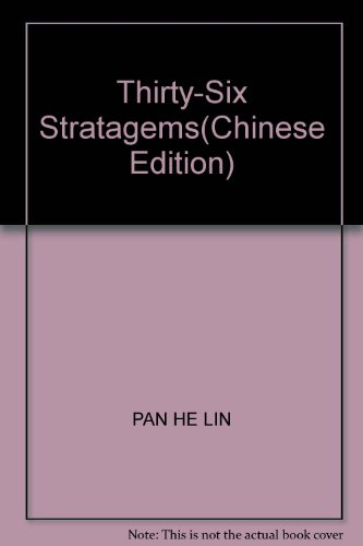 Z. Clever work 36 dollars(Chinese Edition): PAN HE LIN
