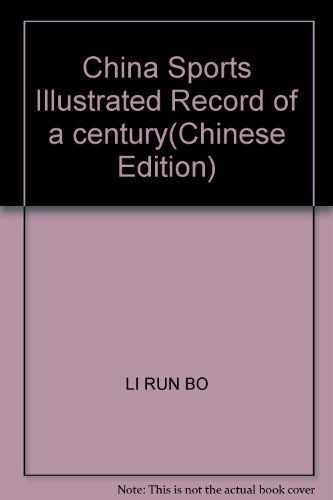 China Sports Illustrated Record of a century(Chinese Edition): LI RUN BO