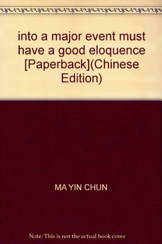 9787802233454: into a major event must have a good eloquence [Paperback]