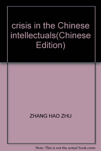 9787802250253: crisis in the Chinese intellectuals