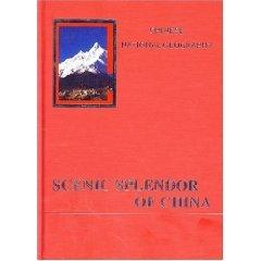 9787802251571: SCENIC SPLENDDOR OF CHINA