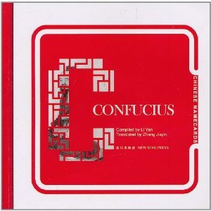 9787802257696: Confucius
