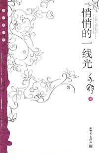 9787802280090: Yi Shu New Classic Collection (all 12) [hardcover]