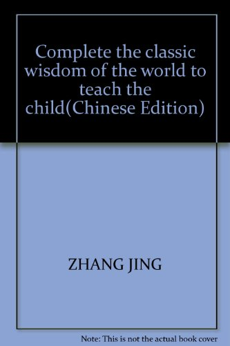 G Zone ] [Genuine] book to teach the child the world is full of classic wisdom Complete 75 [ free ...