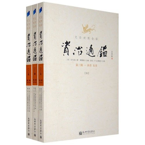 Mirror Man white control full translation ( hardcover letter sets . a total of 21 well-known ...