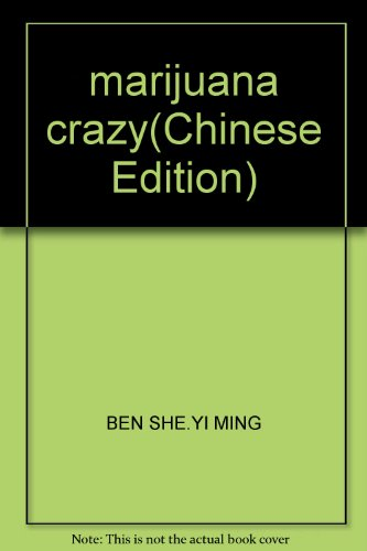 The marijuana madness: the U.S. black market sex. drugs. and cheap labor(Chinese Edition): MEI AI ...
