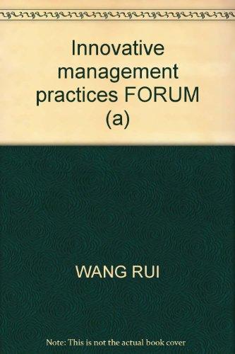 9787802333888: Innovative management practices FORUM (a)
