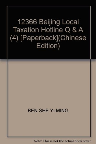 12366 Beijing Local Taxation Hotline Q & A (4) [Paperback](Chinese Edition): BEN SHE.YI MING