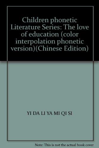Genuine Special Children Phonetic Literature Series love: YA MI QI