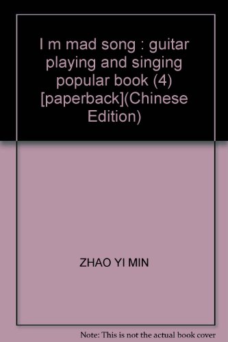 9787802449862: I m mad song : guitar playing and singing popular book (4) [paperback](Chinese Edition)