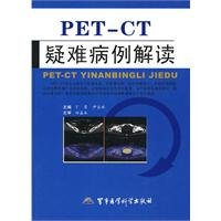 PET-CT R ] [ genuine interpretation of difficult cases(Chinese Edition): BEN SHE