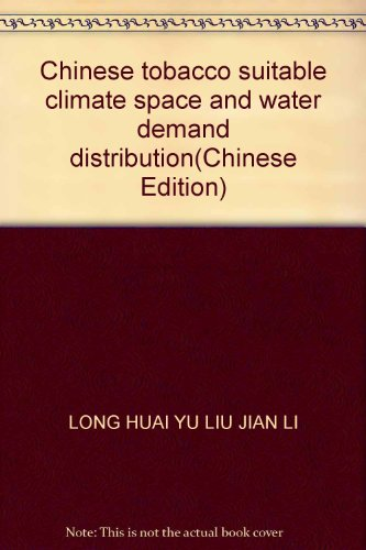 Chinese tobacco suitable climate space and water: LONG HUAI YU