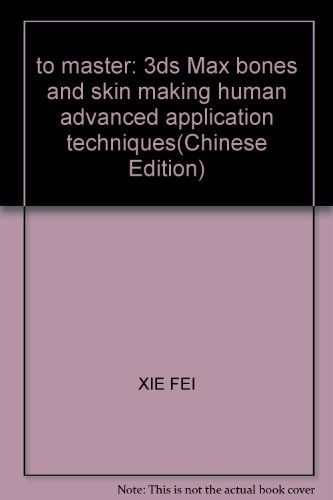 9787802483231: to master: 3ds Max bones and skin making human advanced application techniques(Chinese Edition)